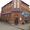 Аренда офиса с мебелью Центральный район Челябинск - Изображение #1, Объявление #1706640