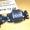Гидравлический насос TANDEM OMFB NPH-61 UNI и NPLH-25 UNI. - Изображение #5, Объявление #1712757