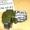 Коробка Отбора Мощности под НШ-32(-50) на РК а/м УАЗ. - Изображение #6, Объявление #1712478