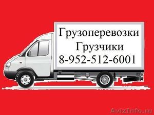 Грузоперевозки, Газель, Грузчики, вывоз мусора  - Изображение #1, Объявление #897732