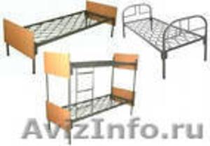 Двухъярусные железные кровати, для казарм, металлические кровати с ДСП спинками - Изображение #5, Объявление #1478860