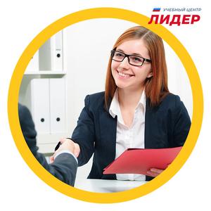 Управление персоналом обучение - Изображение #1, Объявление #1665429