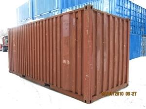 Предлагаем контейнеры морские, железнодорожные 20; 40 фут. б/у - Изображение #1, Объявление #1701524