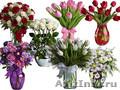 Заказ и доставка цветов Романтические идеи.