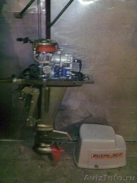 лодочный мотор вихрь 30 купить в барнауле
