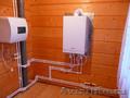Отопление,  водоснабжение,  канализация (Челябинск)