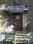 Сервис центр