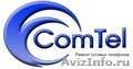 ComTel-ремонт телефонной техники