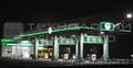 Продажа светодиодного освещения - Изображение #5, Объявление #284489