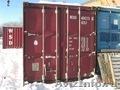 Наши потребности в контейнерах