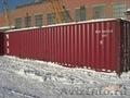 Наши потребности в контейнерах - Изображение #2, Объявление #367335