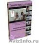Гимнастика для лица на DVD по методике Youngfaces