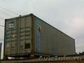 контейнер 40 футов НС б/у