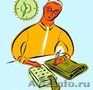 Налоги,  инвентаризация,  счетная палата РФ,  банкротство,  аудит,  проверки,  отчеты