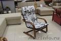 Мебель кресла Челябинск