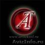 aritekstil  текстильное ателье.пошив на заказ любой продукция