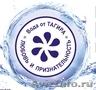 ЧИСТАЯ и ЦЕЛЕБНАЯ вода от Тагира. Челябинск