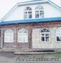 продам ; жилой дом s-176м2 1650000руб