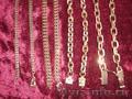 цепочки, браслеты, кольца, серьги, часы из золота