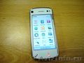 Nokia N97 32Gb белый
