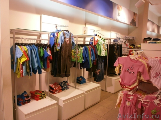 Купить Одежду В Челябинске