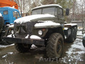 Урал 4420 Седельный тягач