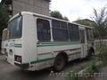 продам автобус ПАЗ-32050R