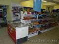 Закрывается Супермаркет