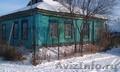 Продам жилой дом в Курганской области