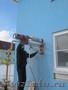 Сверление отверстий в бетоне Резка дверных проёмов