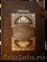 Новые книги  по ценам издательства - Изображение #2, Объявление #600282