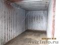 Предлагаем контейнеры 20 и 40 фут. б/у - Изображение #2, Объявление #603775