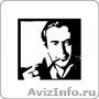 Шерлок Холмс,  детективное агентство