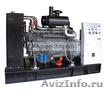 Продам дизельную электростанцию АД-100 двигатель DEUTZ TBD226B-6D вналичий!!!