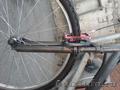 Горный велосипед Forward.