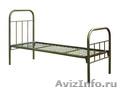 кровати металлические, кровати одноярусные для интернатов, двухъярусные кровати - Изображение #5, Объявление #696147