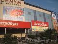 ТК Максимум предлагает в аренду