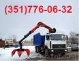 На постоянной основе покупаем металлолом в Челябинске и области.