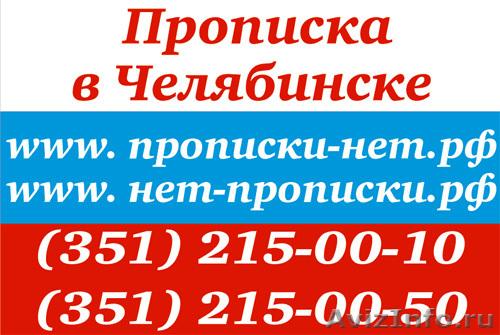 Детское термобелье займы в городе чебаркуль зарегистрирована