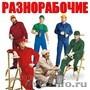 Недорого грузчики грузоперевозки в Челябинске - Изображение #3, Объявление #782276