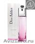Купить брендовую европейскую парфюмерию оптом