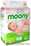 Продам Японские подгузники Moony