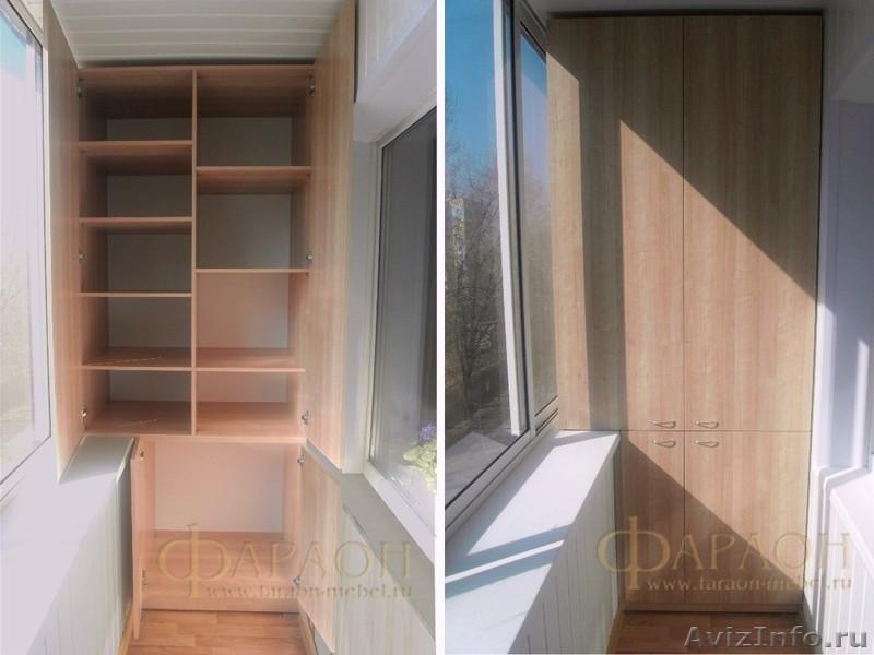 Мебель на балкон встроенная, компактная за 5 дней - Челябинс.