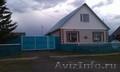 Продам благоустроенный дом в центре села Октябрьское
