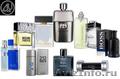 Брендовая мужская парфюмерия оптом в Челябинске