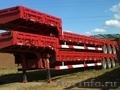 Полуприцеп контейнеровоз TONGYADA г/п 60т. 3 осный