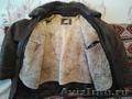 Осенние Кожаные Куртки