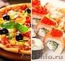 лучшая служба доставки пиццы и суши в Челябинске!