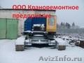 Продаем запчасти на гусеничные краны МКГ-25,  МКГ-40