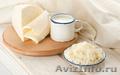 Творог молоко сметана продукт творожный